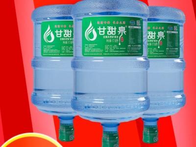 好水是良药,污染水是毒药,关键就看你如何选择!