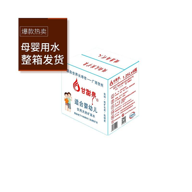 鹿班设计-1280x1280-202005271156