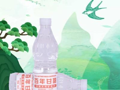 食补药补都不如水补——水是经常被遗忘的营养物质