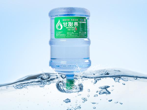 甘甜泉大桶装天然矿泉水17.8L/桶