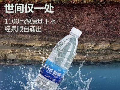 """甘甜泉:喝水过多会中毒?!不怕,专家教你夏季放心""""吨吨吨"""""""
