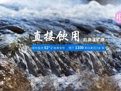 矿泉水、蒸馏水、碱性水……怎么选?最好的水原来是这个