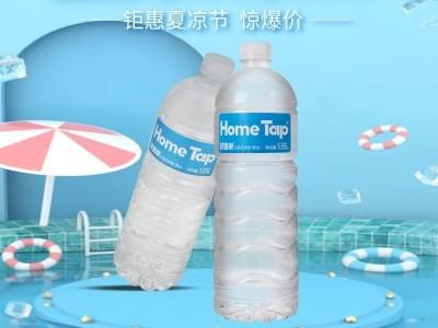 不是孩子体质差容易生病,而是你家的水质影响了孩子的抵抗力