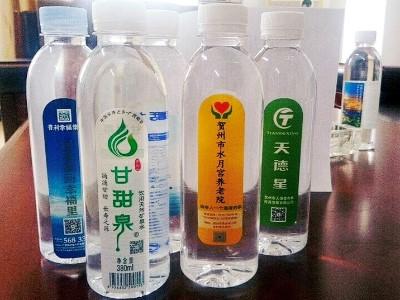 甘甜泉:【科普】 给不爱喝水的你一个喝水的理由