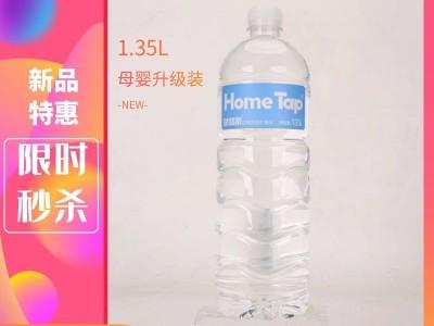 这个世界正在悄悄奖励爱喝水的人……