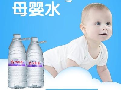 心情不好时请多喝点水~身体缺水,真正的健康危机 !