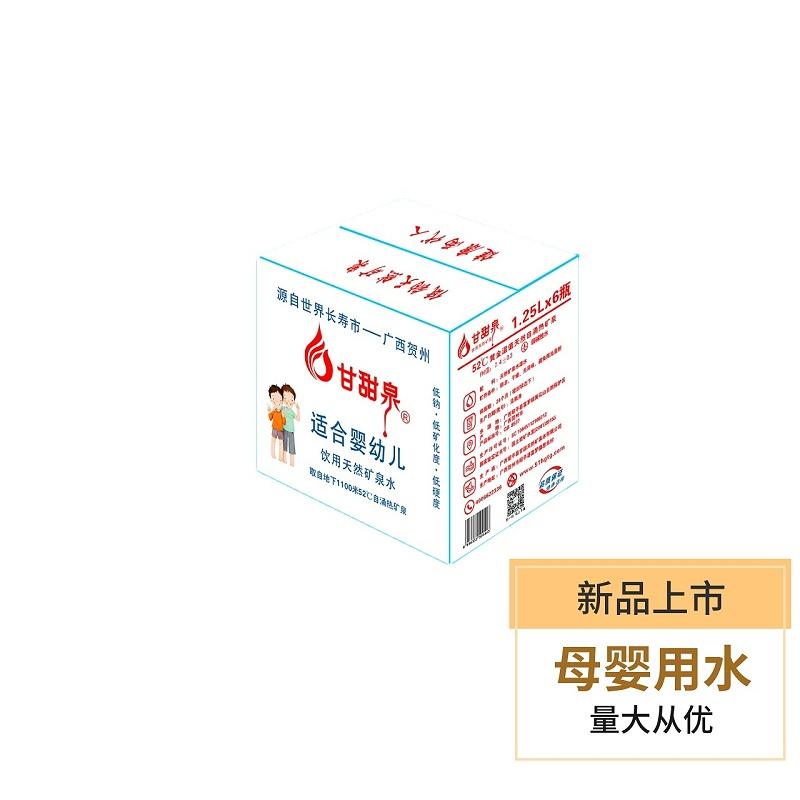 鹿班设计-1280x1280-202005271159