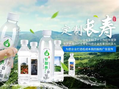 甘甜泉:喝好水让高血脂快速回落,而且 还会有5种好处回报你