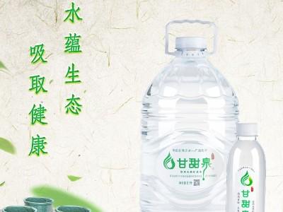 多喝水能降血糖,还是会加重病情?医生终于说话了
