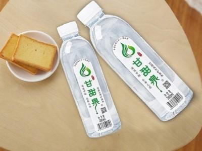 甘甜泉:好水的标准,检测自家自来水污染程度!