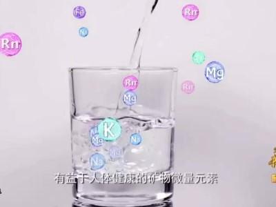 甘甜泉:自来水为什么不要直接饮用?原因找到了……
