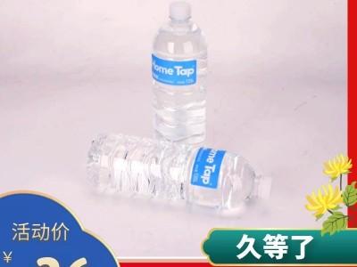 这个世界,正在悄悄奖励爱喝水的人……