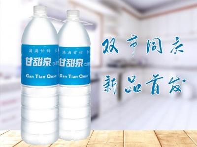 纯净水对健康的潜在危险