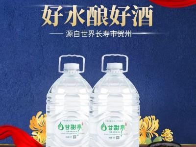 为什么说好水酿好酒,论水对酒质的作用