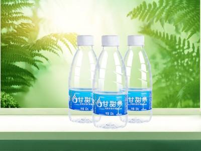 精华:矿泉水对人体的益处