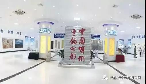 中国重钙之都