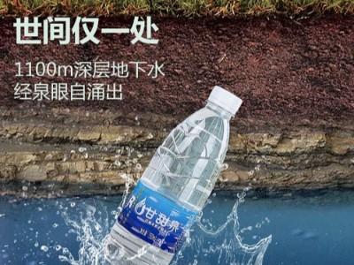 甘甜泉:病不起啊!条件越差越该喝好水……