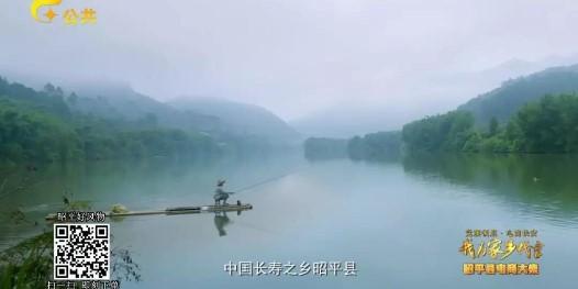 贺州人的荣耀-首个世界长寿市 贺州