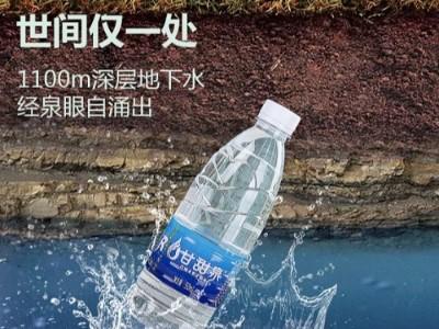 甘甜泉:你还觉得自来水经过处理就能放心饮用了吗?