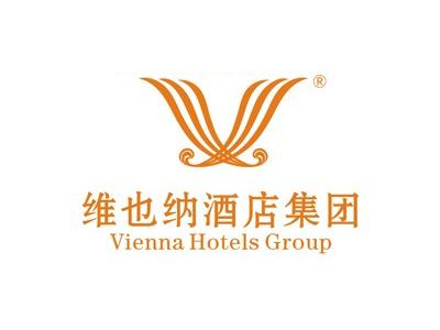 甘甜泉合作客户-维也纳酒店