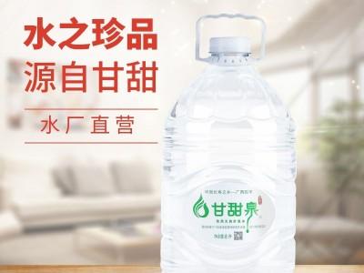 古人喝水为什么也要喝开水呢?