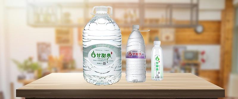 饮水方案2