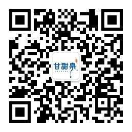 微信图片_20200224093748