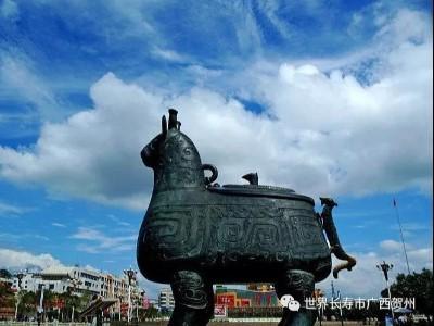 甘甜泉矿泉水:市长在《中国推介》为贺州代言,向全世界推介贺州!
