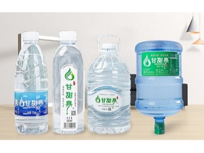 甘甜泉:如何选择好水?看这篇就行啦